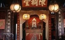 Vị trí đặt bàn thờ đúng trong ngôi nhà hiện đại