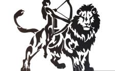 Cung sư tử và nhân mã