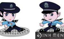 Giải mã giấc mơ thấy cảnh sát