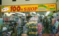 Làm thế nào để tránh được vật không may mắn khi mở cửa hàng?