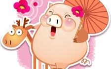 Người sinh năm Hợi, cầm tinh con Lợn