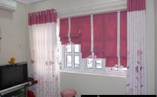 Rèm cửa giúp ngăn chặn sát khí cho nhà ở