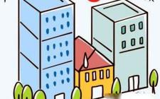 """Những kiểu nhà nên """"tránh xa"""" khi mua nhà"""