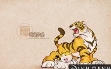 Người sinh năm Dần, cầm tinh con Hổ