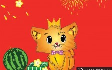 Người sinh năm Mão, cầm tinh con Mèo