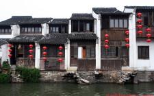 Tại sao những căn nhà ở Trung Quốc lại toàn xây tại vị trí tọa Bắc hướng Nam?