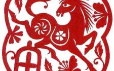 Tử vi trọn đời Mậu Ngọ – Nam mạng