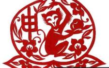 Xem tử vi 2014 cho tuổi Bính Thân, Canh Thân, Giáp Thân, Mậu Thân, Nhâm Thân