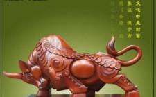 Ý nghĩa bò phong thủy